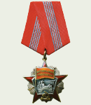 The Order of October Revolution