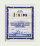 Association of the industrial enterprises of St.-Petersburg