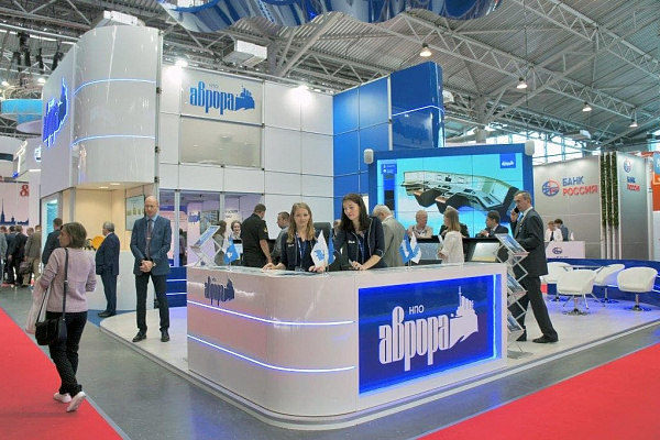 JSC Concern Avrora Scientific and Production Association took part in the International Maritime Defence Show